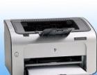 石家庄hp128打印机hp硒鼓加粉加墨电话上门服务