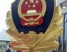 订做优质司法徽价格 型号款式齐全 2米镀金国徽来电订做