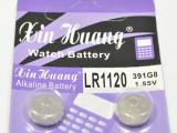 可代理批发手表配件  纽扣电池LR112