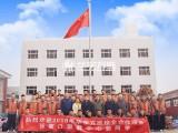 郑州家电维修培训机构 2021年新班招生中