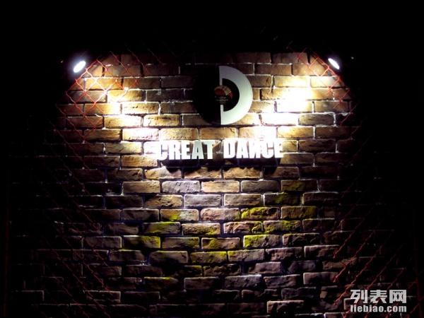 成都专业爵士舞街舞培训基地 八年品牌教学经验