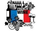 大连专业的法语学校 大连有哪里可以学习零基础法语