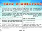 河南学习中心职业资格考试培训!