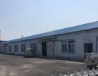 宁远屯 千山区奥通管业对面 厂房 6000平米