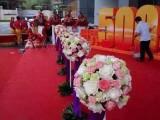 开业庆典花篮 展会气球花卉 网红派对气球 展销会场地布置
