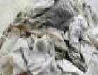 高价回收银浆、银焊条、银浆擦布、镀金、镀银、铂钯等