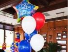 青岛飞屋气球装饰婚庆寿宴宝宝宴球球拱门飘空气球