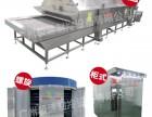 小型海鲜速冻隧道小型速冻机供应