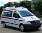 惠州租用120救护车