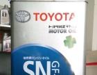 日本本土品牌机油