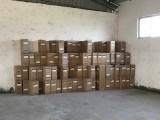 呈上壁纸郑州最大的壁纸批发市场