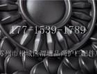 2017年江苏苏州品尚铝艺配件楼梯铝花件生产加工定制枪头