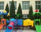 滑梯、淘气城堡、蹦床、课桌椅、健身器材、幼儿园玩具厂家