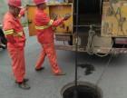 余杭区闲林化粪池清理 管道清洗管道检测修复 查漏