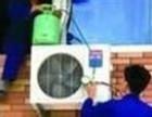 常熟专业空调维修移机安装保养