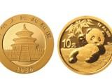 2020年熊猫金币 精致工艺品质保证