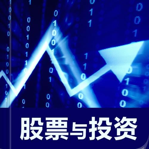 股民微信加粉引流股票直播间微信加粉引流股民微信推广平台