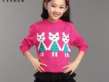 2014童装秋冬新款儿童羊毛衫 一件代发 免费加盟 包教包会 直