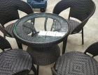 遵义本地租凭 沙发,土司凳,宴会椅,吧桌吧椅,藤桌藤椅