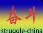 奋斗在中国加盟 娱乐场所 投资金额 5-10万元