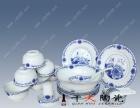 精美陶瓷餐具 陶瓷餐具定做 景德镇陶瓷餐具