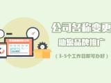 智创虎专注于深圳营业执照注册、深圳代理记账公司等商务服务产品