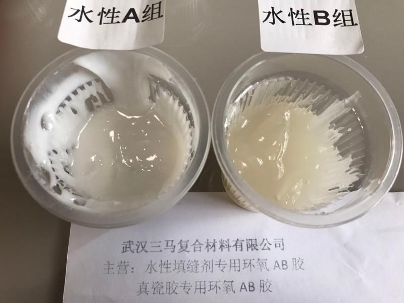 水瓷原材料 水性环氧填缝剂原材料 水性真瓷胶原材料
