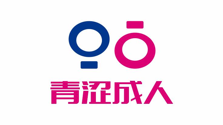 青涩成人24H无人售货店 免费加盟 朝阳行业 一站式服务