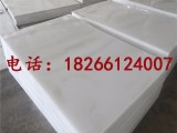 高分子聚乙烯耐磨板厂家,阻燃绝缘塑料耐磨衬板