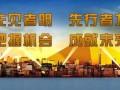 中铁场外个股期权 七拳网 全国诚信火爆招商
