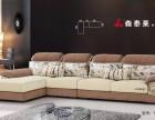 2016布艺沙发十大品牌有哪些