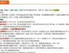 惠州专业外语培训!博睿德免费试听,不限课时,包学会为止!