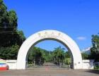 2018惠州自考暨大人力资源管理