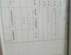新晃 通达路梅林春天37栋 商业街卖场 52.36平米