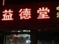 红海广告公司