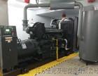 柴油发电机组维修常用工具 拉具(六)