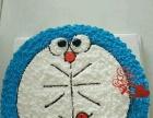 袁州区在线订购生日蛋糕