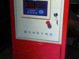 大功率电供暖设备