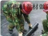 青浦区朱家角镇家庭做防水楼顶阳台补漏卫生间做防水