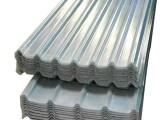 厂家直销阳光板 frp采光板 玻璃纤维屋顶玻璃钢