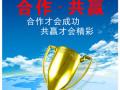 欢迎访问(北京万宝冰箱)官方网站各区售后维修咨询电话