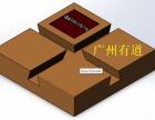 SolidWorks培训 广州 天河 包学会