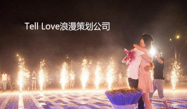 在银川较浪漫的求婚方式-Tell Love求婚策划