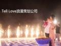 七夕在徐州的惊喜创意 Tell Love徐州策划