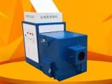 40万大卡加工定制喷涂线专用燃烧机 生物质燃烧机 低碳环保