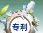 东莞商标注册、申请专利、政府科技项目