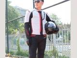 供应民用骑行服 摩托车骑行服专业定制