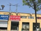 北关 永葆健家属区 住宅底商 70平米