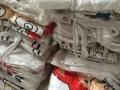 有200多件外单女装全新T恤,莫戴尔面料,有吊牌有包装。