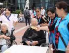 东莞高端养老院的价格,养老院医疗服务的职责
